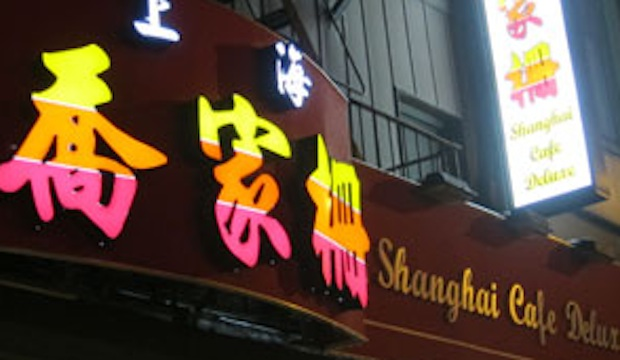 Shanghai Cafe: Recommended by: Bill Telepan (Chef/Owner, Telepan), Eva Chen (Editor-in-Chief, Lucky Magazine), Olivia Kim (Director of Creative Projects, Nordstrom)