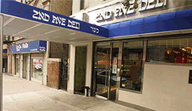2nd Avenue Deli Midtown East: Recommended by: Michael Anthony (Chef, Gramercy Tavern)