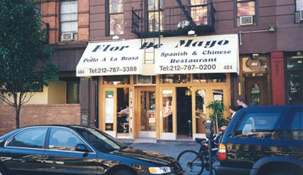 Flor de Mayo: Recommended by: Adam Richman (Travel Channel Host)