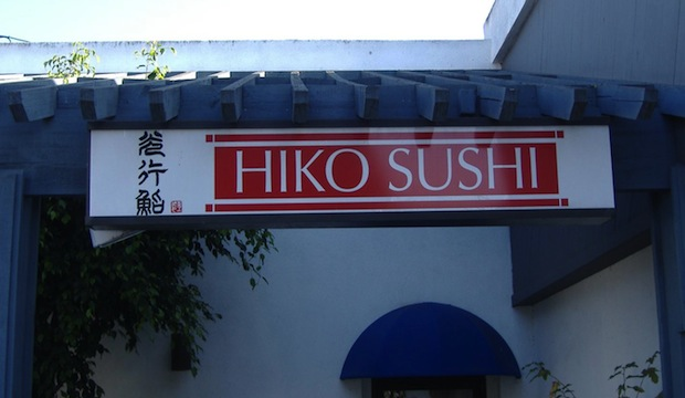 Hiko Sushi: Recommended by: Tony Goldwyn (Actor)