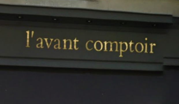 L'Avant Comptoir: Recommended by: David Myers (Chef/Owner, Hinoki & The Bird)