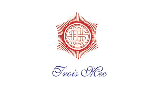 Trois Mec: Recommended by: Busy Philipps (Actress), Mike Doyle (Actor), Gillian Jacobs (Actress), Nicholas Jammet (Co-Founder, sweet green), Danielle Panabaker (Actress), Liz Goldwyn (Writer)
