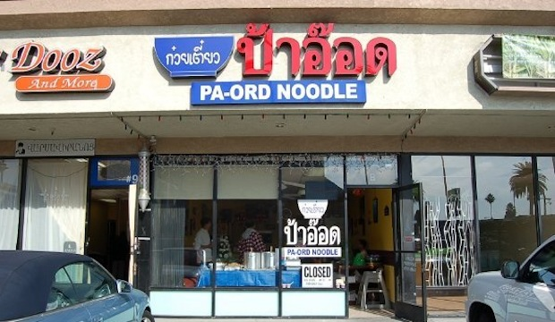 Pa-Ord Noodle: Recommended by: Chrissy Teigen (Model)