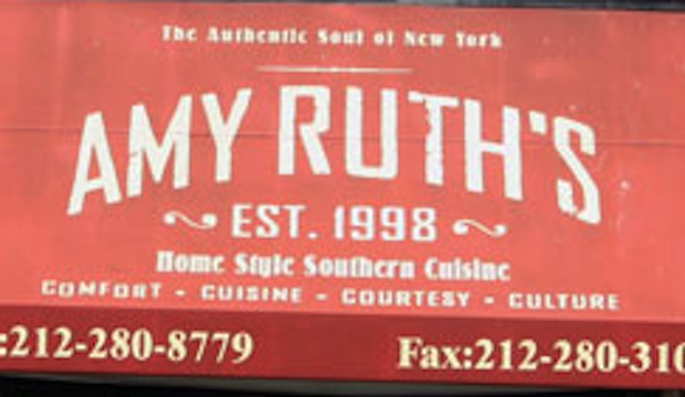 Amy Ruth's: Recommended by: Rutina Wesley (Actress)