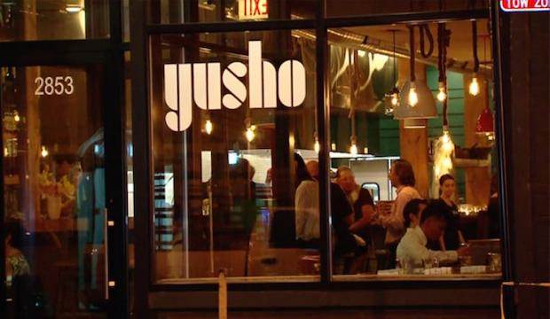 Yusho: Recommended by: Bryan Petroff (Co-Founder/Co-Owner, Big Gay Ice Cream Truck)