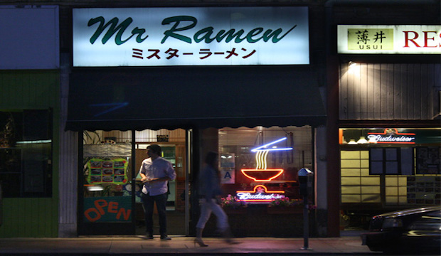 Mr. Ramen: Recommended by: John Cho (Actor), Aubrey Peeples (Actress)
