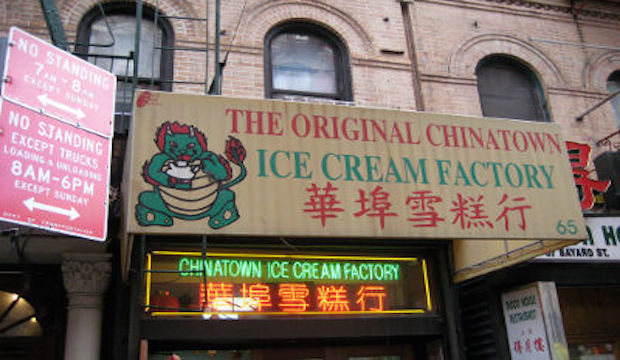 Chinatown Ice Cream Factory: Recommended by: Jamie Rosen (Beauty Director, Town and Country)