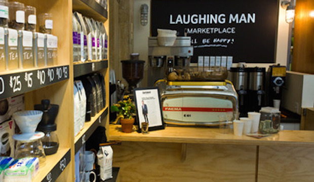 Laughing Man: Recommended by: Rosie Assoulin (Fashion Designer)