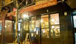 gruppo-pizza-east-village-new-york-city