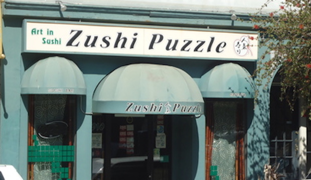 Zushi Puzzle: Recommended by: David Gilboa (Co-Founder, Warby Parker)