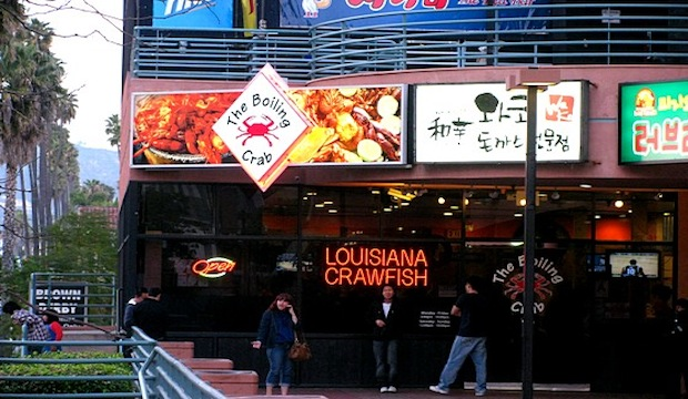 The Boiling Crab: Recommended by: Ester Dean (Singer/Actress)