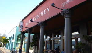 maos-kitchen-chinese-restaurant-los-angeles