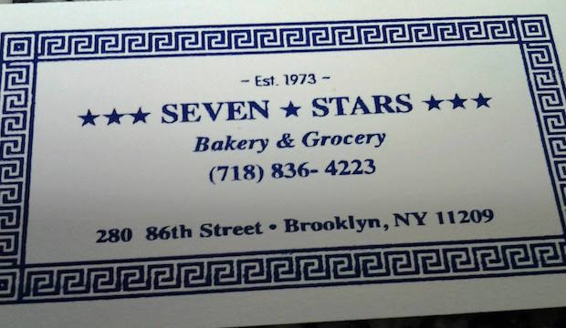 Seven Star Bakery: Recommended by: Stellene Volandes (Editor-in-Chief, Town & Country)