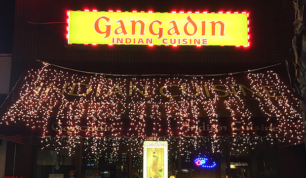 Gangadin: Recommended by: Victoria Justice (Actress)
