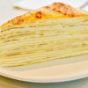Lady M Cake Boutique, 36 W 40th St.Order the Mille Crepe.