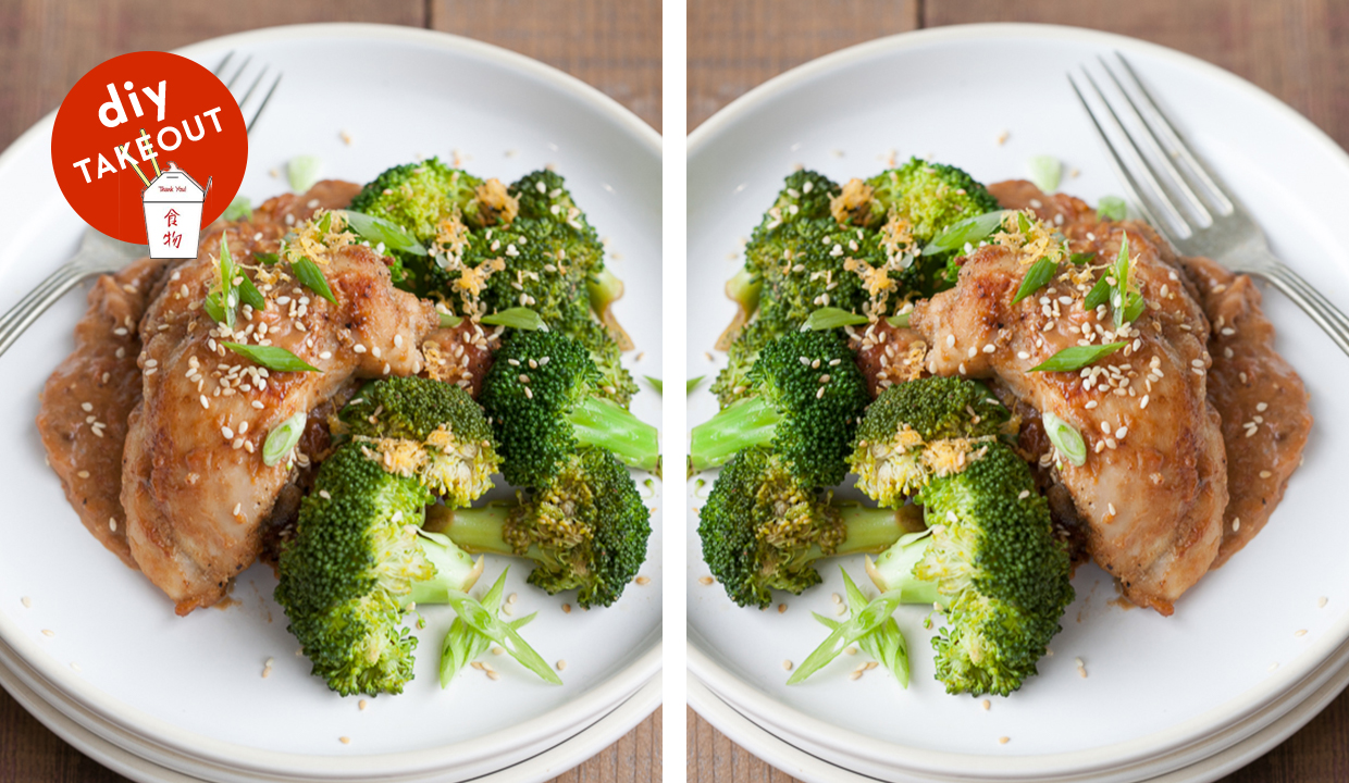 Paleo Chicken & Broccoli: From Melissa Joulwan