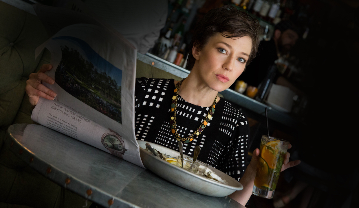 Actress Carrie Coon: On The Leftovers, Good Coffee & Times Square's Best Restaurants