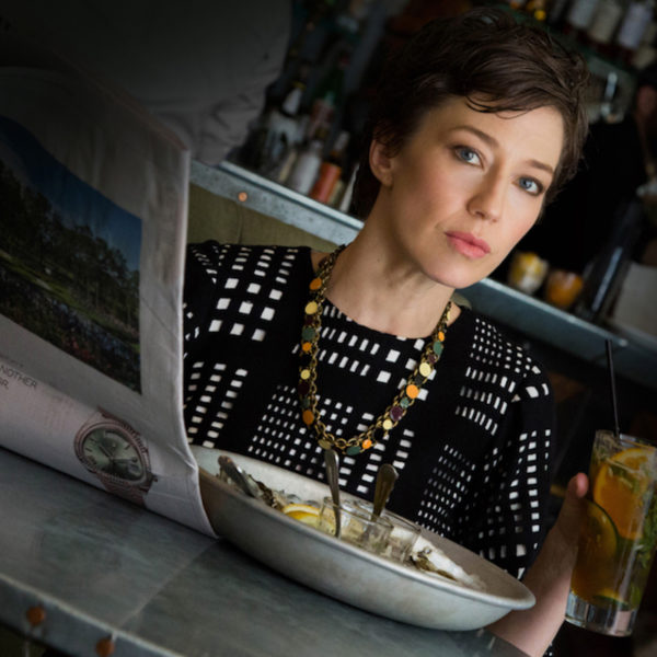 Carrie Coon Says Wait for Your Blessing